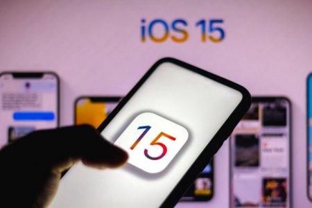 <span style='background:#EDF514'>SCHIMBARE MAJORA</span> la Apple. Ce modificari de soft a efectuat gigantul tech
