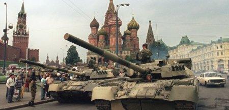 Puciul de la Moscova.Ultima aventura a sovietelor in drumul sprecosul de gunoi al istoriei