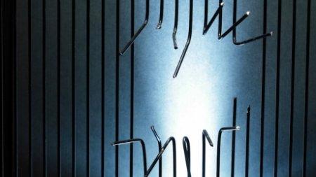 Siguranta si incredere! Caz de <span style='background:#EDF514'>CASCADORI</span>i rasului cu Politia Romana - Un detinut de 18 ani a evadat pe geamul de la baie