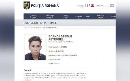 Politia din Urziceni, vizata de o ancheta a Biroului de Control Intern, dupa ce un tanar a evadat la <span style='background:#EDF514'>AUDIERI</span>