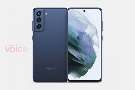 Galaxy S21 FE, confirmat chiar de Samsung inainte de lansarea oficiala