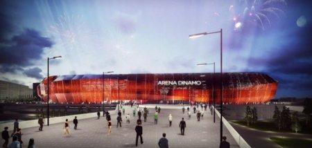 S-a stabilit cand va incepe <span style='background:#EDF514'>DEMOLARE</span>a stadionului Dinamo. Cat vor dura lucrarile pentru noua arena