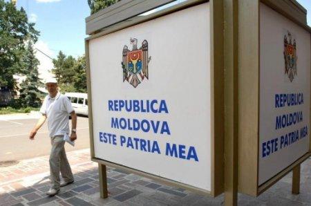Republica Moldova, 30 de ani de la declararea Independentei