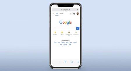 Google va plati catre Apple mai mult decat PIB-ul Republicii Moldova, pentru a ramane motorul de cautare de pe iPhone