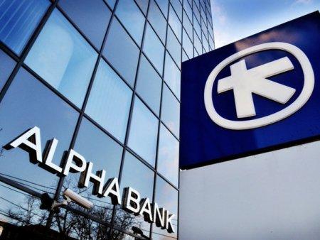 <span style='background:#EDF514'>ALPHA BANK</span>: Reducerea costului riscului si creditarea au ajutat banca sa obtina in S1/2021 un profit brut de 10,6 mil. euro de 5 ori peste castigul din S1/2020