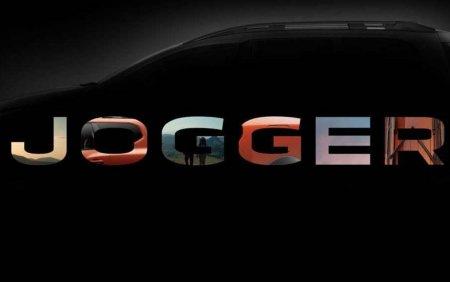 Dacia Jogger este numele noului model cu 7 locuri. Cand va fi lansat