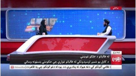 Jurnalista afgana paraseste tara dupa un interviu istoric cu unul din liderii talibani