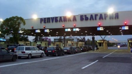 Atentie! Bulgaria a schimbat conditiile de calatorie. Cum veti putea intra in aceasta tara