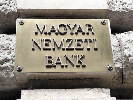 Banca centrala a Ungariei amendeaza mai multi executivi ai unui <span style='background:#EDF514'>FOND DE PENSII</span>