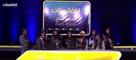 Talibani inarmati pana-n dinti, mesaj de pace din studioul unui post tv afgan: Nu va temeti de noi
