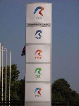 MediaSind TVR a fost recunoscut oficial ca partener social in Televiziunea Romana