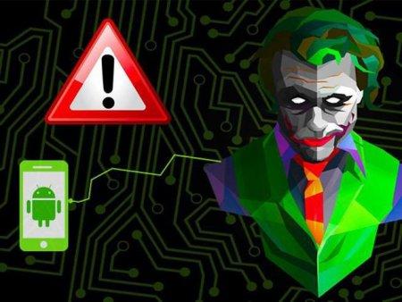 Malware-ul Joker s-a intors! Virusul Android poate goli contul bancar si epuiza creditul la telefon