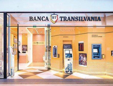 Romanii actionari directi ai Bancii Transilvania incap pe un stadion de 34.000 de locuri. Ei au 20% din cea mai mare banca din Romania, adica 3 mld. lei. Investitia medie este astfel de circa 92.610 lei