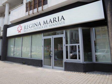 Reteaua <span style='background:#EDF514'>REGINA MARIA</span> afiseaza pe site contributia personala pentru pacienti, dar fara sa publice si cat este valoarea decontata de Casa de Asigurari
