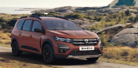 A fost lansat Dacia Jogger, noul model de familie cu 7 locuri al marcii de la Mioveni. Ce pret va avea