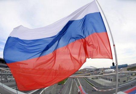 Avertisment din Rusia: inflatia ar putea provoca o noua criza financiara mondiala