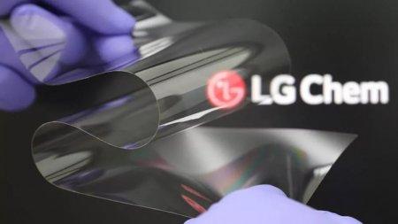 LG anunta Real Folding <span style='background:#EDF514'>WINDOW</span>, solutia pentru ecrane pliabile rezistente la zgarieturi si cute