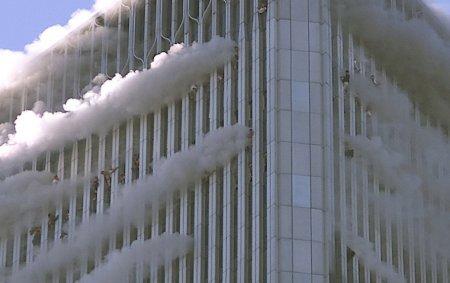 11 septembrie 2001   Procesul atacului terorist a fost reluat