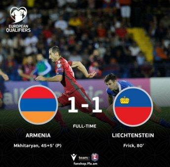 Liechtenstein produce surpriza in Armenia. Un rezultat de minune pentru noi