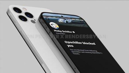 Cum arata iPhone 14 (nu 13!). Primul model fara notch se lanseaza in 2022 cu design de iPhone 4