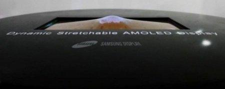 Samsung prezinta ecranul deformabil, care poate afisa continut 3D fizic