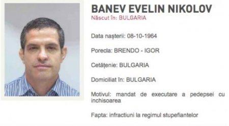Regele cocainei a fost arestat in Ucraina