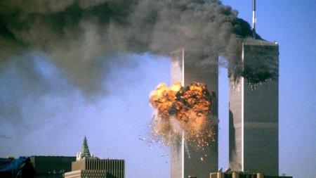 11 septembrie 2001   Momente de reculegere in intreg orasul New York (VIDEO)