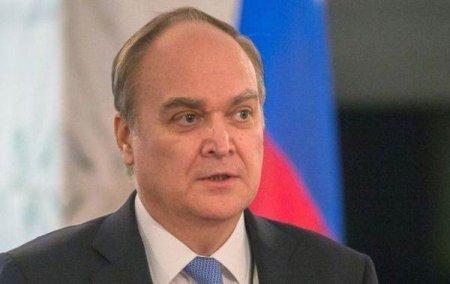 Moscova ii propune Washingtonului relansarea cooperarii impotriva <span style='background:#EDF514'>TERORISMUL</span>ui