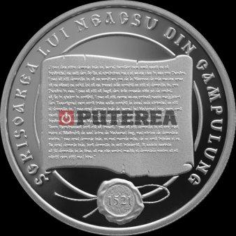 BNR lanseaza o moneda omagiala cu tema