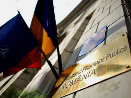 Ministerul de Finante a imprumutat luni de la banci 431 milioane lei intr-o emisiune de obligatiuni scadenta in 2029, la o dobanda anuala de 3,64%