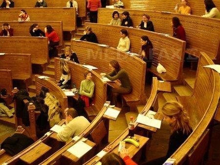 O facultate din cadrul Universitatii Bucuresti incepe semestrul intai in format online