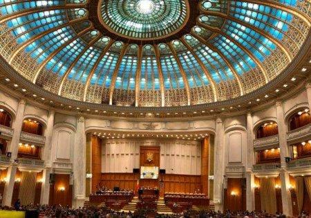USRPLUS si AUR solicita plen comun pentru dezbaterea si votul motiunii de cenzura