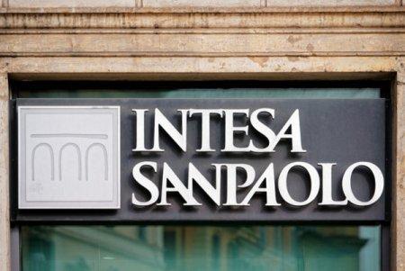 Intesa Sanpaolo, prezenta si in Romania, a fost desemnata cea mai buna banca europeana si cea mai buna companie italiana pentru relatii cu analisti financiari si investitori institutionali de catre Institutional <span style='background:#EDF514'>INVESTOR</span>
