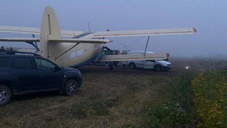 Un avion cu tigari de contrabanda din Ucraina care se indrepta spre Romania a fost capturat de politistii din Republica Moldova