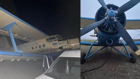 Avion folosit de contrabandisti pentru a introduce tigari in Romania, <span style='background:#EDF514'>CAPTUR</span>at de granicerii din Moldova