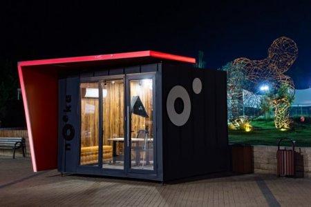 Irlandezii de la Nooka Space instaleaza un birou smart in gradina mall-ului ParkLake din Capitala si redefinesc conceptul muncii remote pentru clientii centrului comercial si pentru cei care locuiesc in proximitate