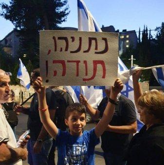 1 din 10 copii au ramas cu simptome dupa COVID-19, arata un sondaj din Israel