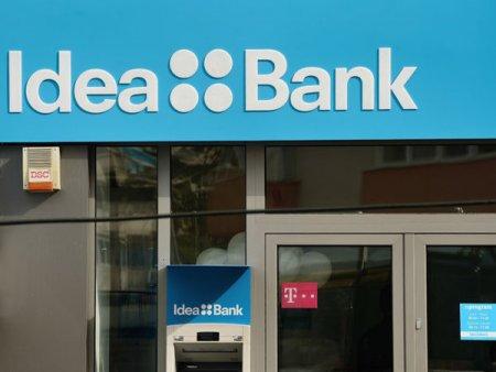 A treia banca achizitionata: Tranzactia prin care <span style='background:#EDF514'>BANCA TRANS</span>ilvania cumpara Idea Bank are unda verde de la BNR
