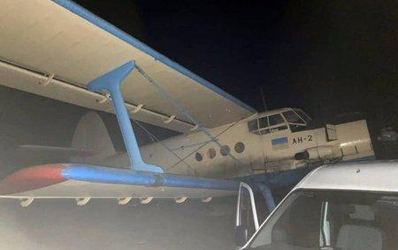 Inca un avion al contrabandistilor ucraineni a intrat si a iesit fara probleme din Romania. Cine l-a oprit de data aceasta