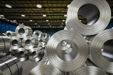 UE vrea sa suspende tarifele vamale pentru aluminiul din China