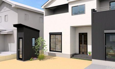 FOTO O firma de constructii din Japonia dezvaluie arta de a lucra de acasa. Solutia pentru a avea un birou