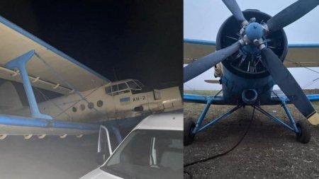 Politistii cer interventia lui Iohannis pentru a opri avioanele mafiei tigarilor