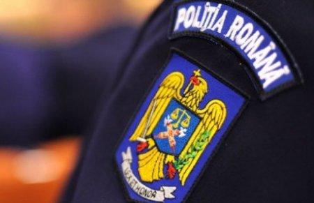 INCREDIBIL Cum sa devii om al legii fara sa treci pe la scoala. Politia Romana pune la bataie 412 locuri de munca