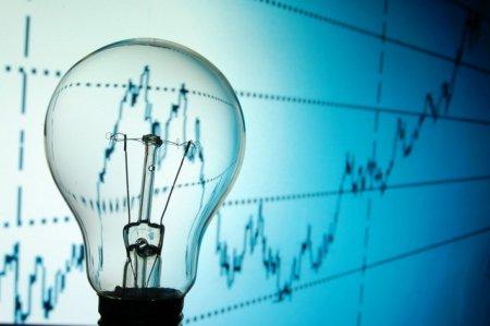 Statul va compensa pretul la energie electrica