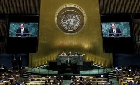 Intrarea la Adunarea Generala a ONU, conditionata de dovada vaccinarii. Rusia protesteaza si acuza o decizie discriminatorie