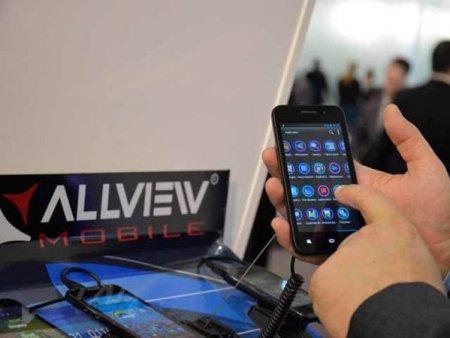 a��Visual Fan (Allview) se asociaza cu Headlight Solutions pentru un proiect de 10 mil. lei care vizeaza livrarea de solutii integrate hardware si software