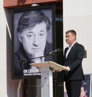Sala Mare a Teatrului National Bucuresti a primit numele actorului Ion Car<span style='background:#EDF514'>AMIT</span>ru