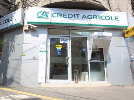 Asteptarea a luat sfarsit: Vista Bank finalizeaza achizitia integrala a sucursalei Credit Agricole din Romania