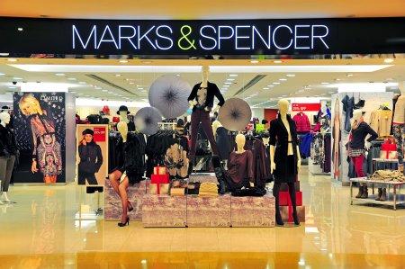 Marks & Spencer isi inchide magazinele din Franta. Brexitul a dus la aceasta decizie