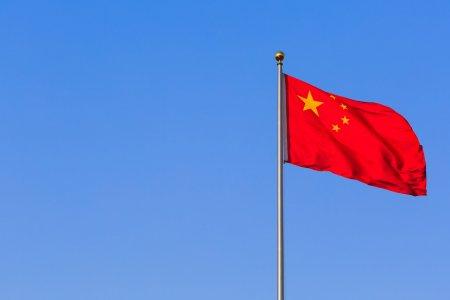 China, suparata din cauza acordului AUKUS: A subminat serios pacea si stabilitatea in regiune